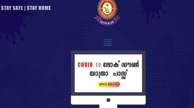 Kerala Police receive bizarre e-pass request amidst corona surge | Sangbad Pratidin
