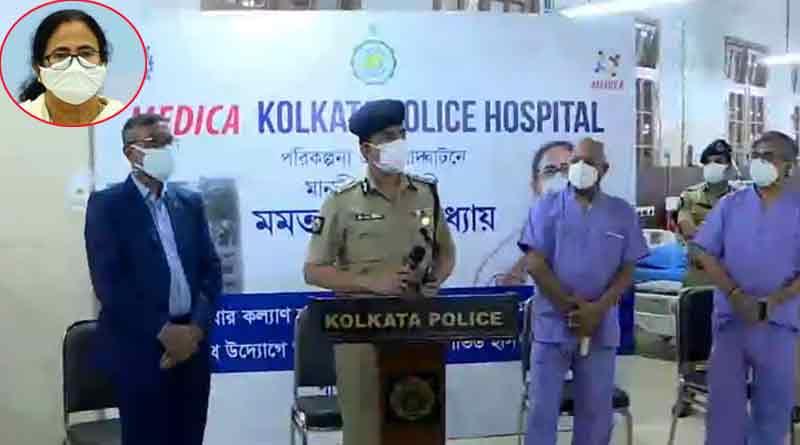 CM Mamata Banerjee inaugurats police hospital turned COVID-19 hospital | Sangbad Pratidin