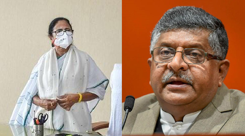BJP hits back at Mamata Banerjee over PM-DM meeting rant   Sangbad Pratidin