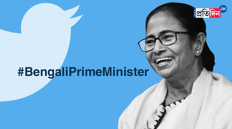 #BengaliPrimeMinister trending on Twitter over Alapan Banerjee's deputation | Sangbad Pratidin