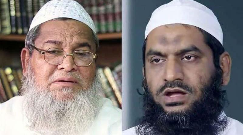Bangladesh minister says Hefajot Islam leader Mamunul is a fraud | Sangbad Pratidin
