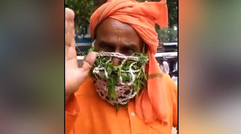 Sadhu wears mask made of neem and tulsi leaves ।Sangbad Pratidin