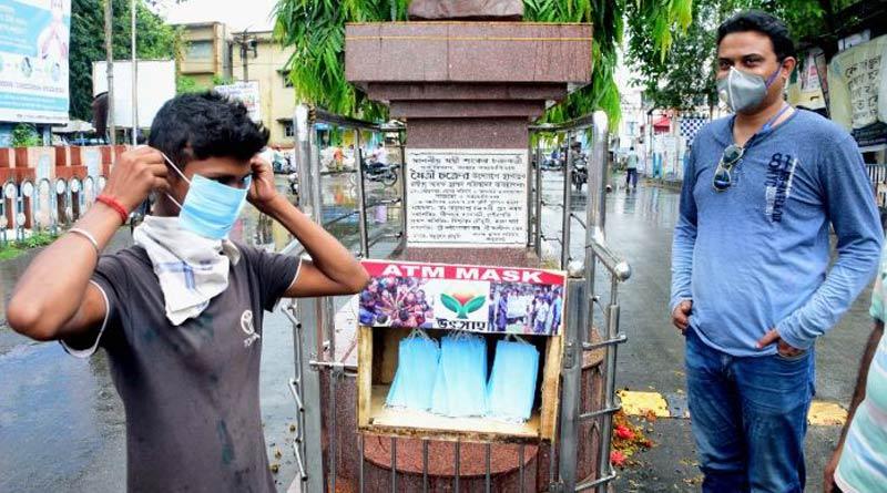 Unique ATM set up in Balurghat, Will deliver mask for free   Sangbad Pratidin