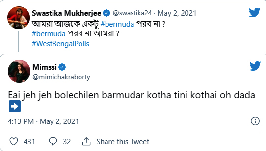 WB Elections Result: Here is How Bengali Celebs reacted after Mamata Banerjee's success