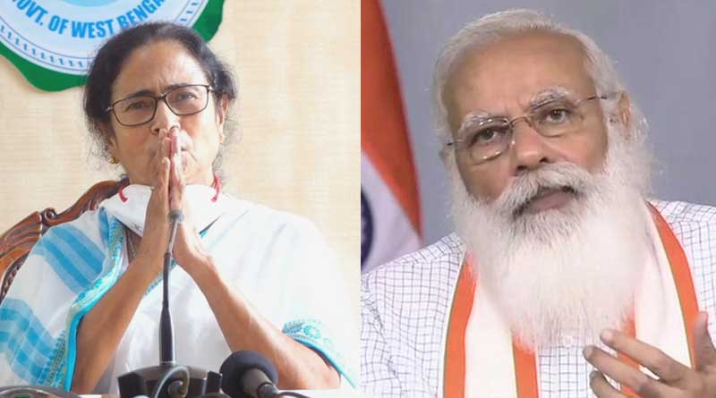 Afghanistan Crisis: TMC supremo Mamata Banerjee confirms that her party members will attend all party meeting called by PM Modi | Sangbad Pratidin
