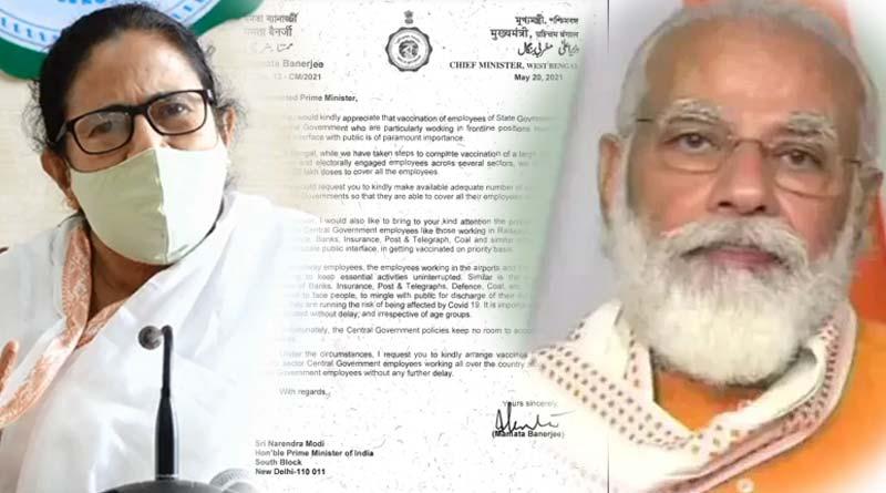 Corona Crisis: Bengal CM Mamata Banerjee writes to PM Modi over vaccination of Central and Bank employee  Sangbad Pratidin