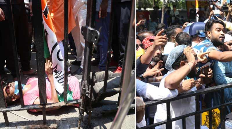 Police of Shakespear Sarani PS files complain against unknown goons protesting near Nizam Palace | Sangbad Pratidin