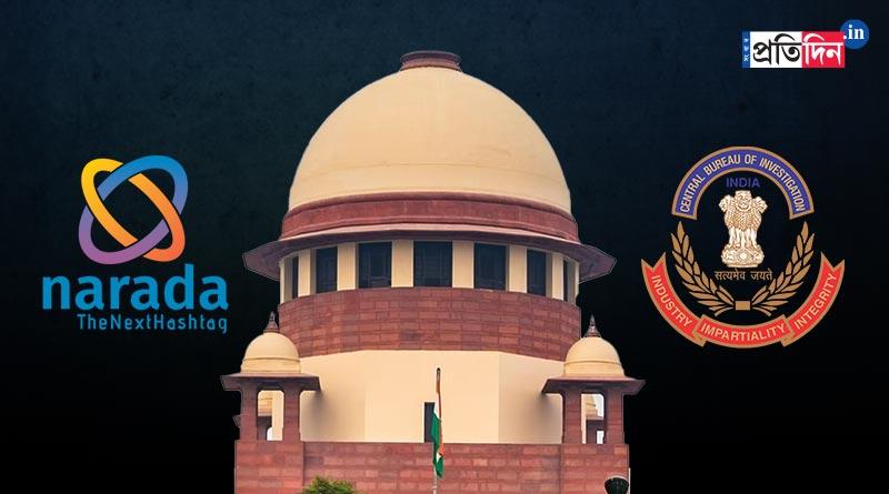 Narada scam: CBI withdraws case from Supreme Court | Sangbad Pratidin