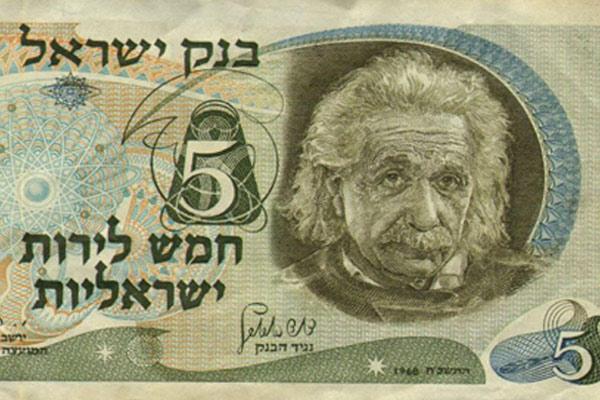 Note Albert Einstein