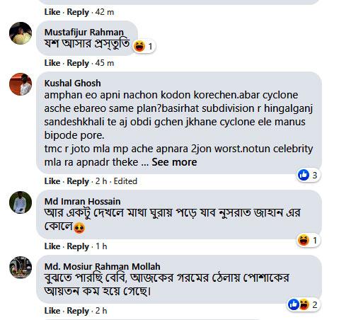 Nusrat Jahan FB post reactions