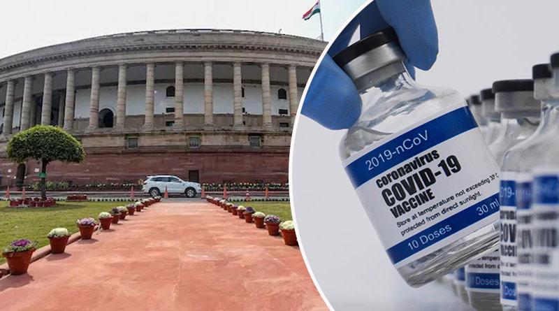 No free vaccine for families of parliamentarians   Sangbad Pratidin