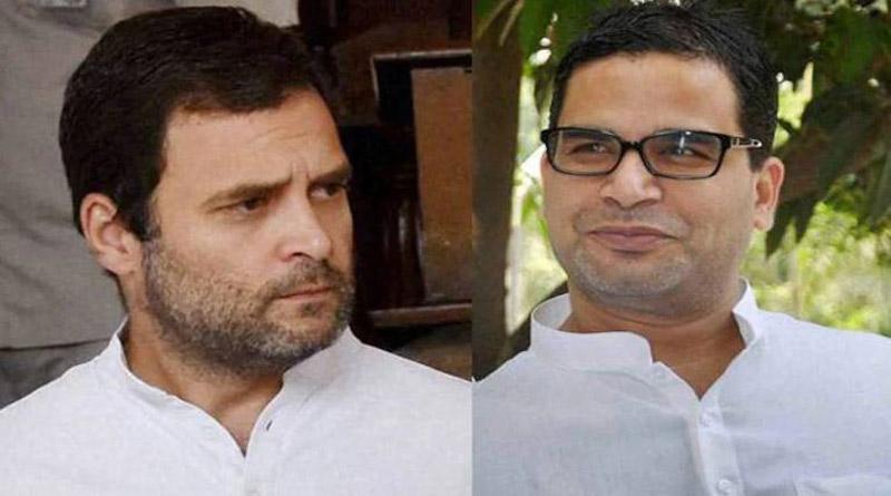 Should Prashant Kishor join Congress? Rahul Gandhi asks party leaders | Sangbad Pratidin