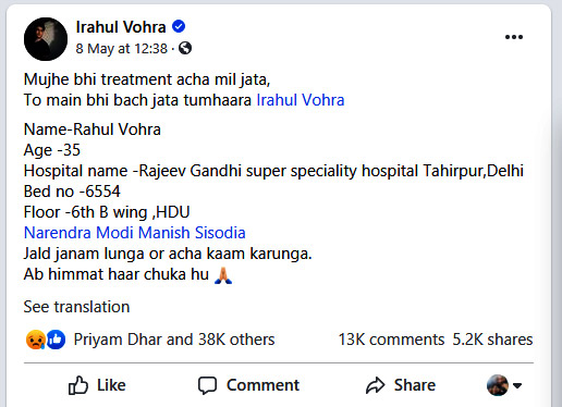 Late YouTuber Rahul Vohra posted on FB about how a better treatment could have saved his life