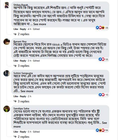 Raj Chakraborty FB post Reax