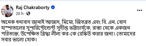 Raj Chakraborty FB post