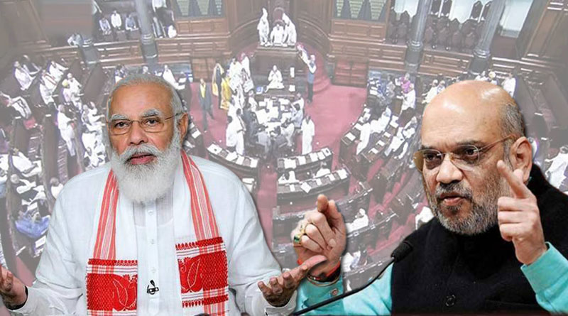 Majority mark in the Rajya Sabha to remain elusive for BJP in the second Modi government | Sangbad Pratidin