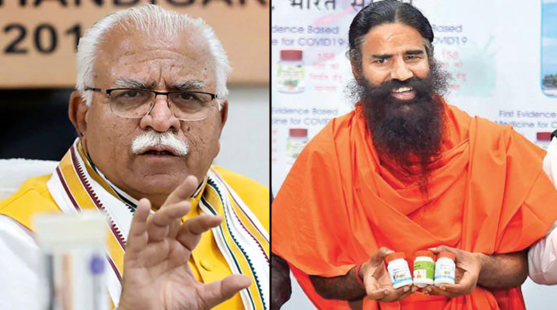 Haryana government to give 1 lakh kits of Ramdev's 'Coronil' to Covid Patients | Sangbad Pratidin