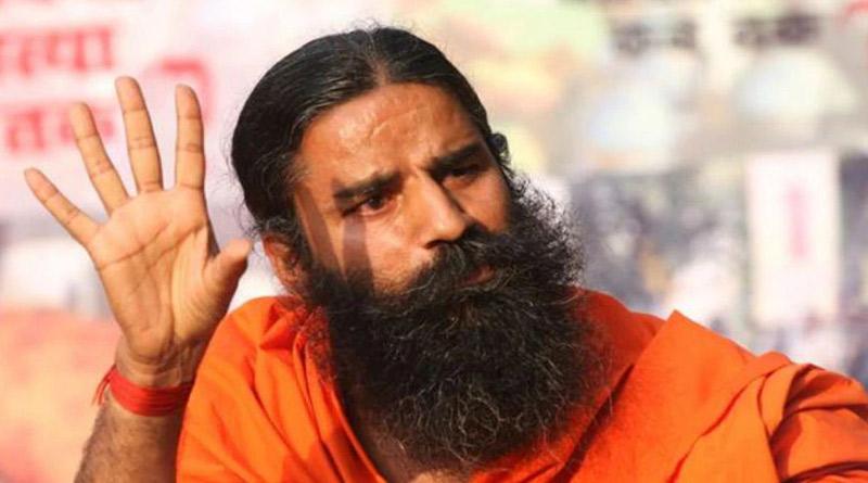 Ramdev challenges cases filed over allopathy remarks in Supreme Court | Sangbad Pratidin