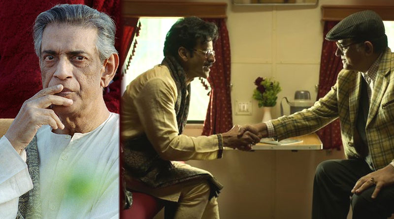 Netflix releases teaser of new series Ray, a tribute to Cine Maestro Satyajit Ray | Sangbad Pratidin