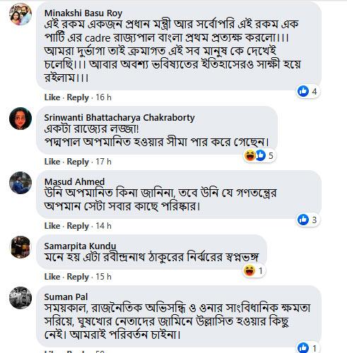 Ritwick Chakraborty Facbook post reaction