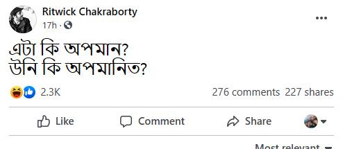 Ritwick Chakraborty Facbook Post