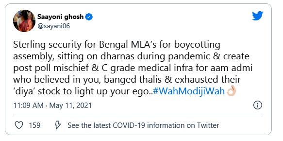 Saayoni Ghosh slams PM Narendra Modi on Twitter