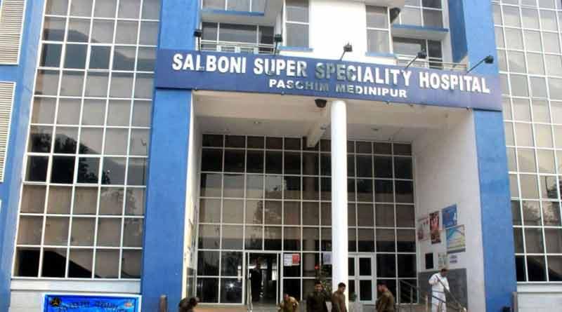 Some vaccine stolen from Salboni Super Speciality Hospital। Sangbad Pratidin