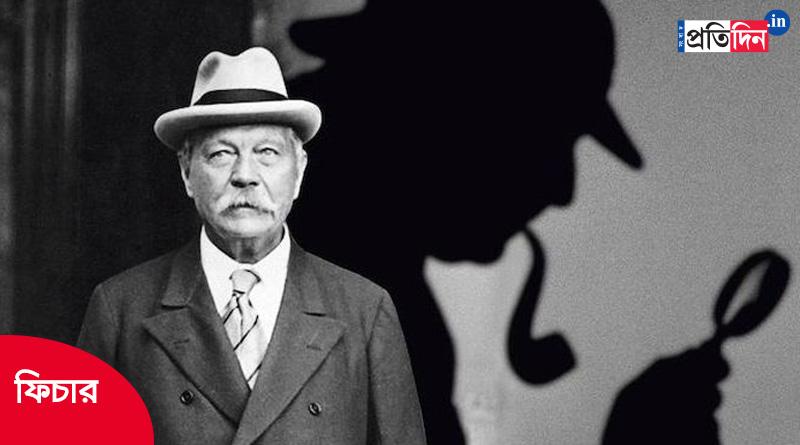 Did Sir Arthur Conan Doyle murder for the Baskervilles story | Sangbad Pratidin