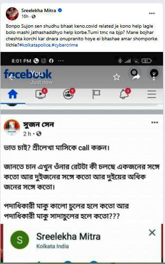 Sreelekha Mitra reports to Kolkata Cyber Crime against online abuse