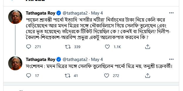 Actress Tanusree Chakraborty slams Tathagta Roy for his controversial tweet