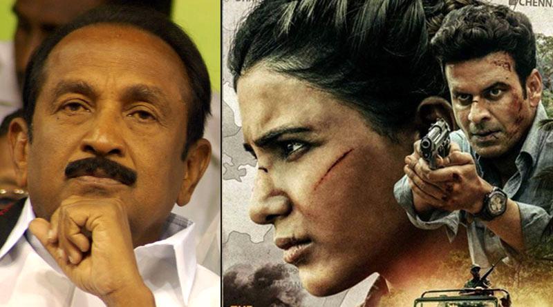 Rajya Sabha MP Vaiko writes to I&B Ministry seeking ban on 'The Family Man 2' | Sangbad Pratidin