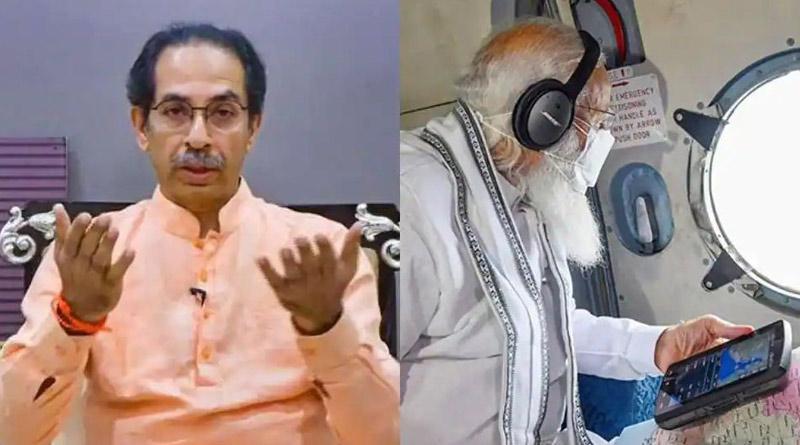 'At least I am taking stock on ground', Maharashtra CM Uddhav Thackeray hits at PM Narendra Modi's aerial survey | Sangbad Pratidin