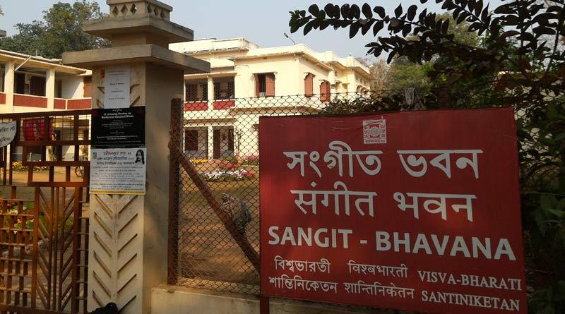 Visva-Bharati University puts lid on online programmes to the professors | Sangbad Pratidin