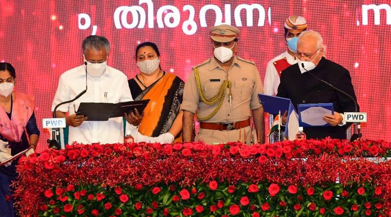 Pinarayi Vijayan takes oath as Kerala Chief Minister for the second time   Sangbad Pratidin
