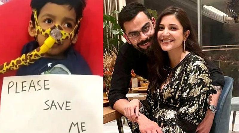 Virat Kohli, Anushka Sharma donate to raise funds for world's most expensive drug | Sangbad Pratidin