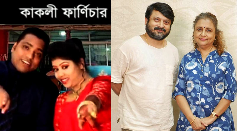 This is why Windows Production claims there was Biswas Furniture before Kakali Furniture | Sangbad Pratidin