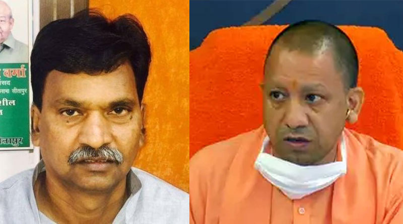 Uttar Pradesh BJP MLA expresses anger at Yogi administration over corona situation | Sangbad Pratidin