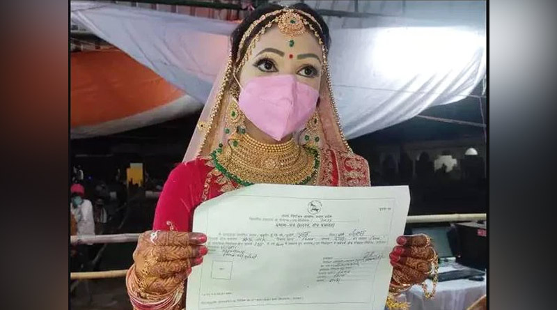 UP: Heard the news of victory, bride ran from wedding ceremony to get the certificate