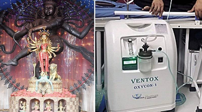 Corona Crisis: Firhad Hakim's Chetla Agrani Club will provide Oxygen concentrator | Sangbad Pratidin