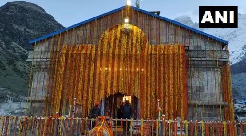 Uttarakhand: Portals of Kedarnath temple open today | Sangbad Pratidin