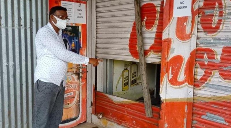 Unkonwn persons Looted Liqur Shop in Maldah's Gazole | Sangbad Pratidin