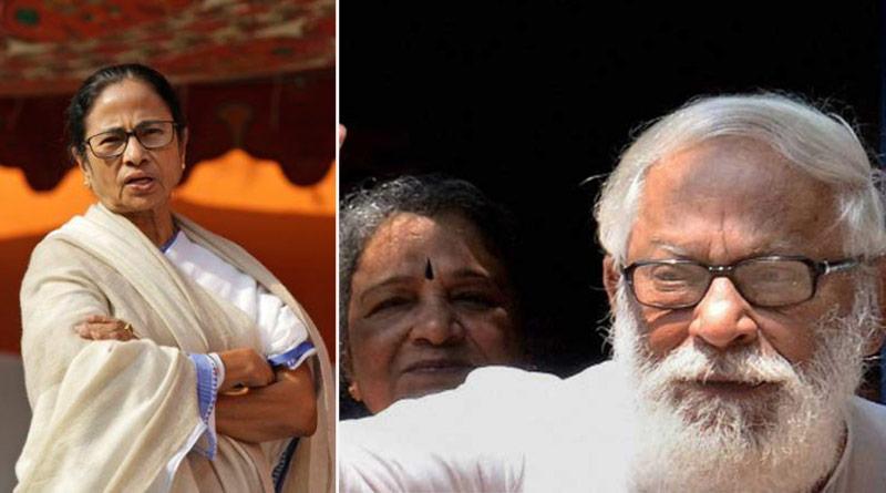 Mamata Banerjee calls Buddhadeb Bhattacharya's wife, asks their health condition | Sangbad Pratidin