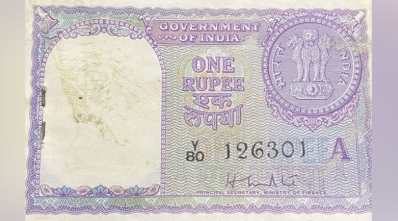Old Is Gold! This 1 Rupee Note Bundle Now Worth Rs 45,000 | Sangbad Pratidin