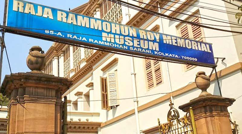 Precious things stolen from Raja Rammohan Roy Museum, Kolkata | Sangbad Pratidin