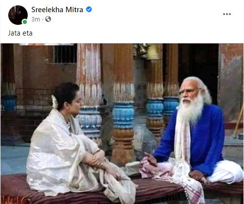Sreelekha Mitra shared photoshped pic of PM Narendra Modi and Kangana Ranaut