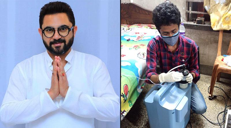 Soham Chakraborty's Fan club helping people in COVID-19 situation | Sangbad Pratidin