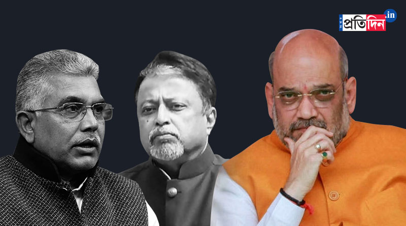 These are the factors found by team Amit Shah behind BJP's lose in WB Assembly election | Sangbad Pratidin