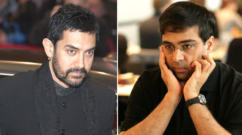 Aamir Khan will play virtual exhibition match against Viswanathan Anand for Corona Relief   Sangbad Pratidin
