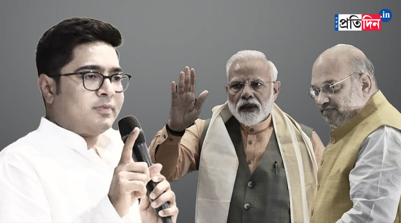 Under disaster management act PM Modi and Amit Shah should also be questioned: Abhishek Banerjee   Sangbad Pratidin