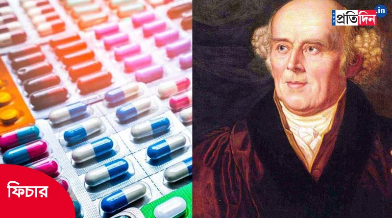 Why the founder of Homeopathy Hahnemann named Allopathy | Sangbad Pratidin
